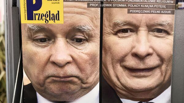 Jarosław Kaczyński na okładce tygodnika Przegląd - Sputnik Polska