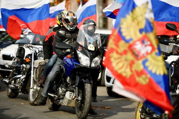 Obchody Dnia Jedności Narodowej w Symferopolu - Sputnik Polska