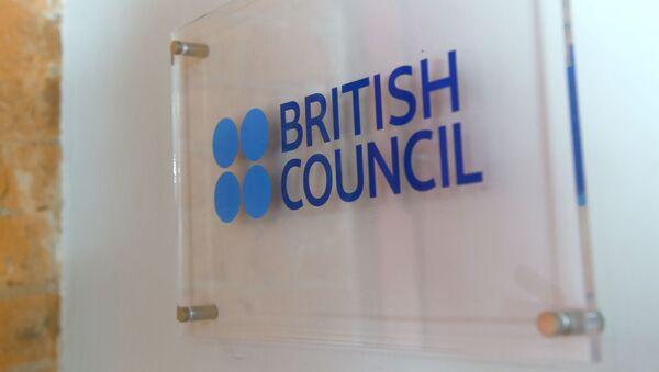 Tabliczka British Council w Moskwie - Sputnik Polska