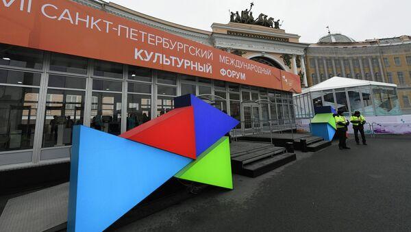 Forum Kultury w Petersburgu 2018 - Sputnik Polska