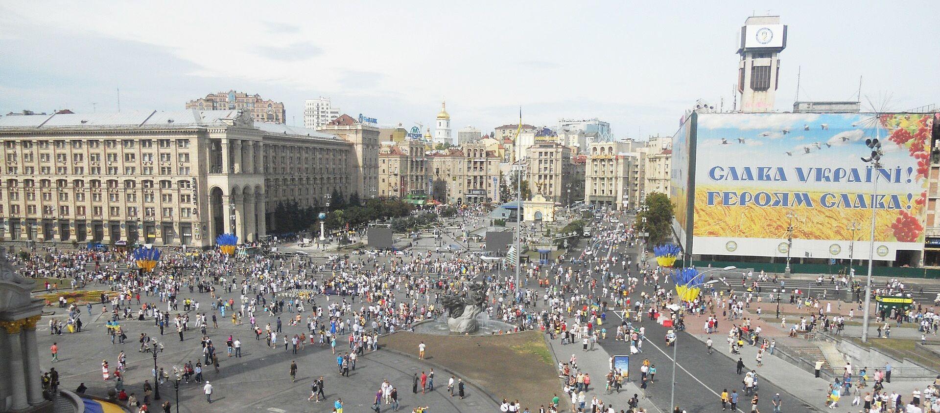 Widok na plac w Kijowie na Ukrainie - Sputnik Polska, 1920, 27.04.2021