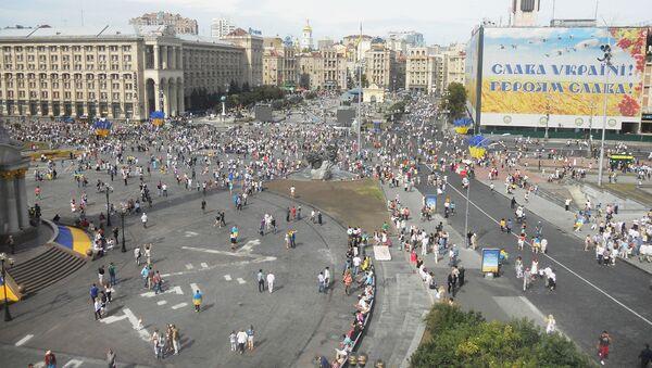 Widok na plac w Kijowie na Ukrainie - Sputnik Polska