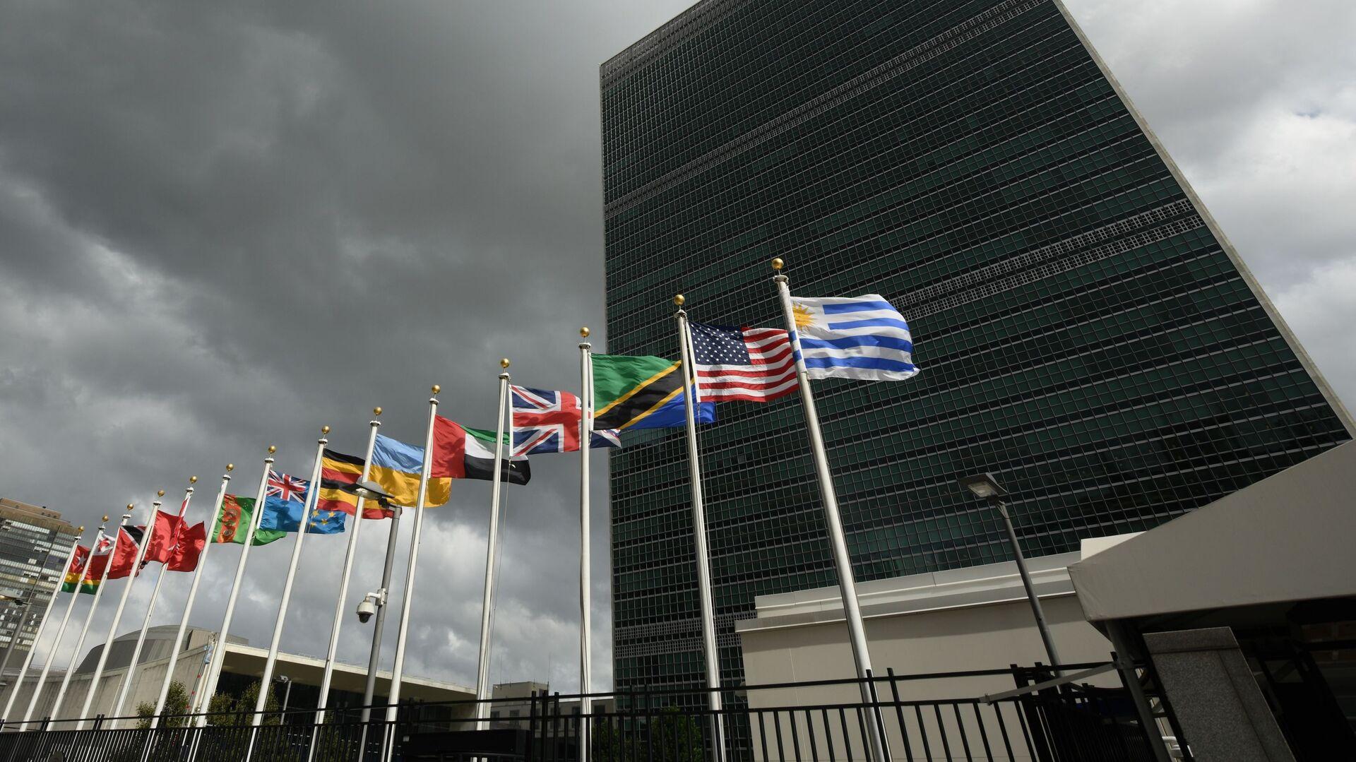 Siedziba ONZ w Nowym Jorku - Sputnik Polska, 1920, 27.02.2021