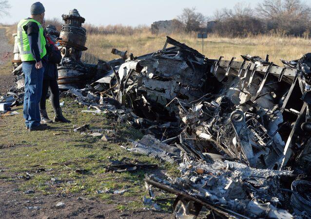 Katastrofa MH17