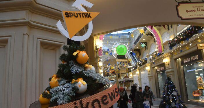 Choinka Sputnika w GUM-ie