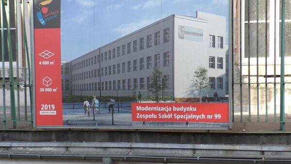 Modernizacja budynku Zespołu Szkół Specjalnych nr 99 w Warszawie - Sputnik Polska