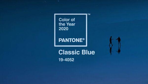 Klasyczny błękit - kolor 2020 roku według wersji Pantone - Sputnik Polska