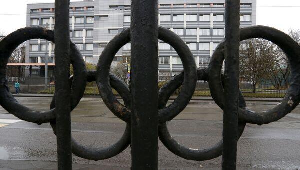 Siedziba WADA w Moskwie, 2015 rok - Sputnik Polska