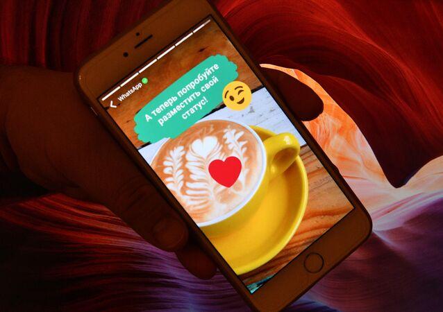 Interfejs aplikacji mobilnej komunikatora WhatsApp