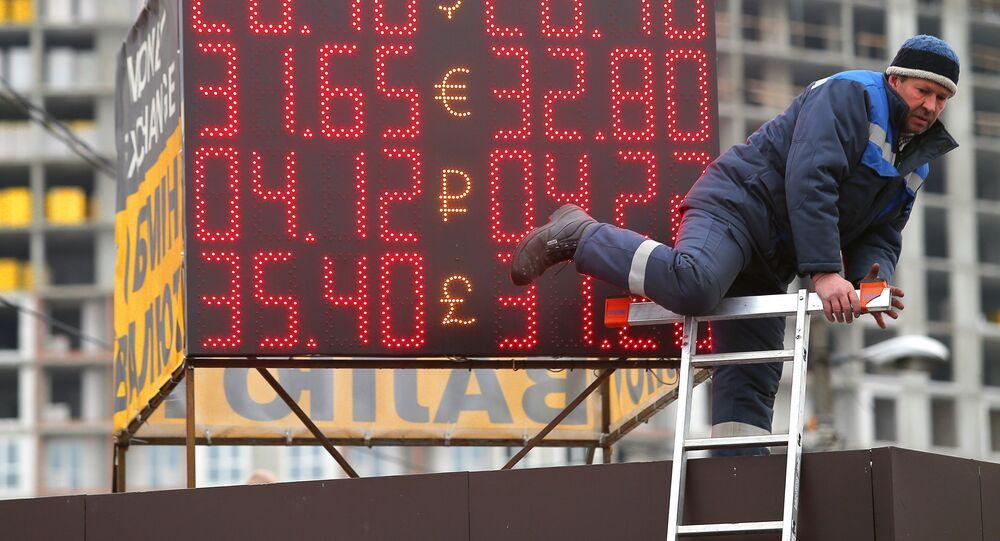 Kursy walut na Ukrainie