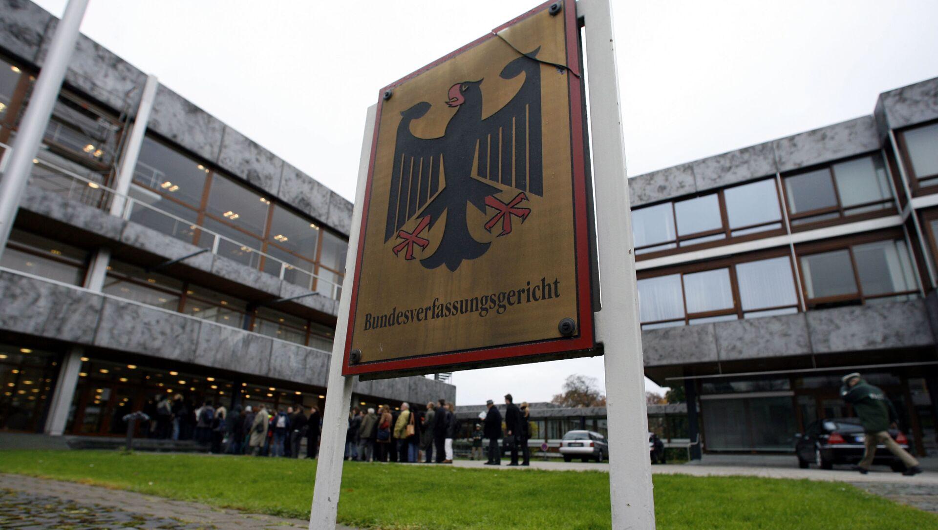 Budynek Federalnego Sądu Konstytucyjnego Niemiec - Sputnik Polska, 1920, 19.03.2021