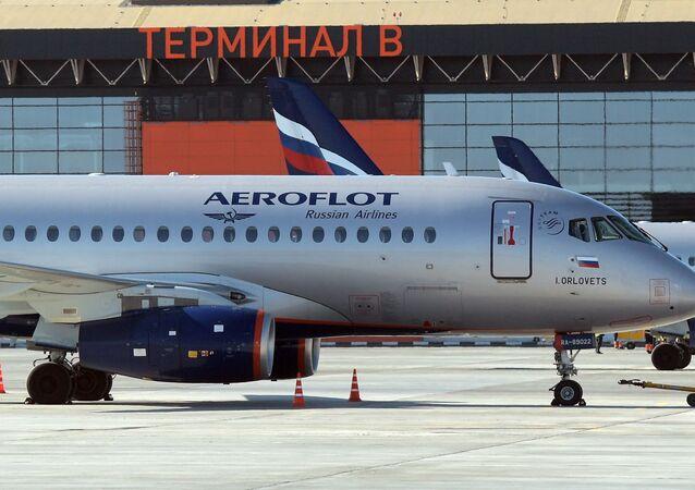 Linia lotnicza Aeroflot Airlines.