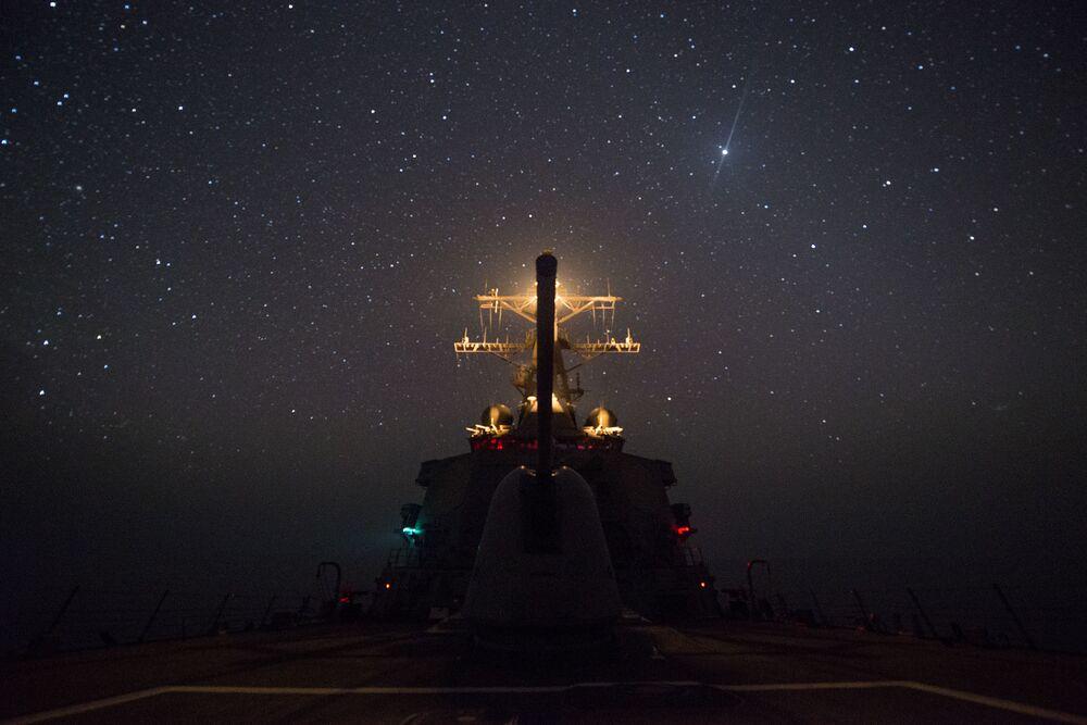 Niszczyciel USS Gonzalez
