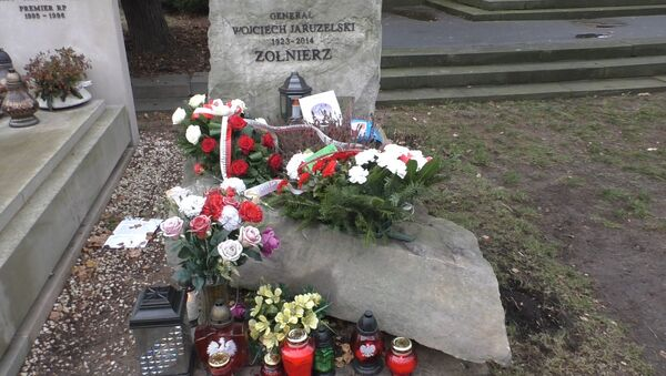 Grob generała Wojciecha Jaruzelskiego - Sputnik Polska