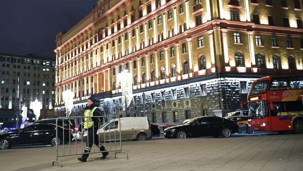 Gmach FSB na Łubiance, Moskwa - Sputnik Polska