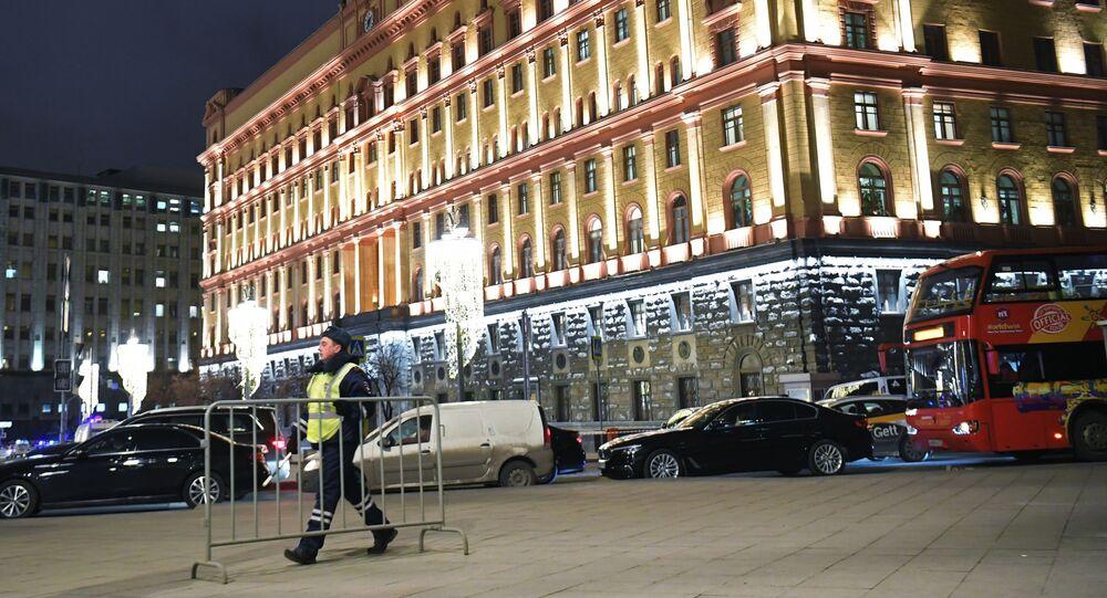 Gmach FSB na Łubiance, Moskwa