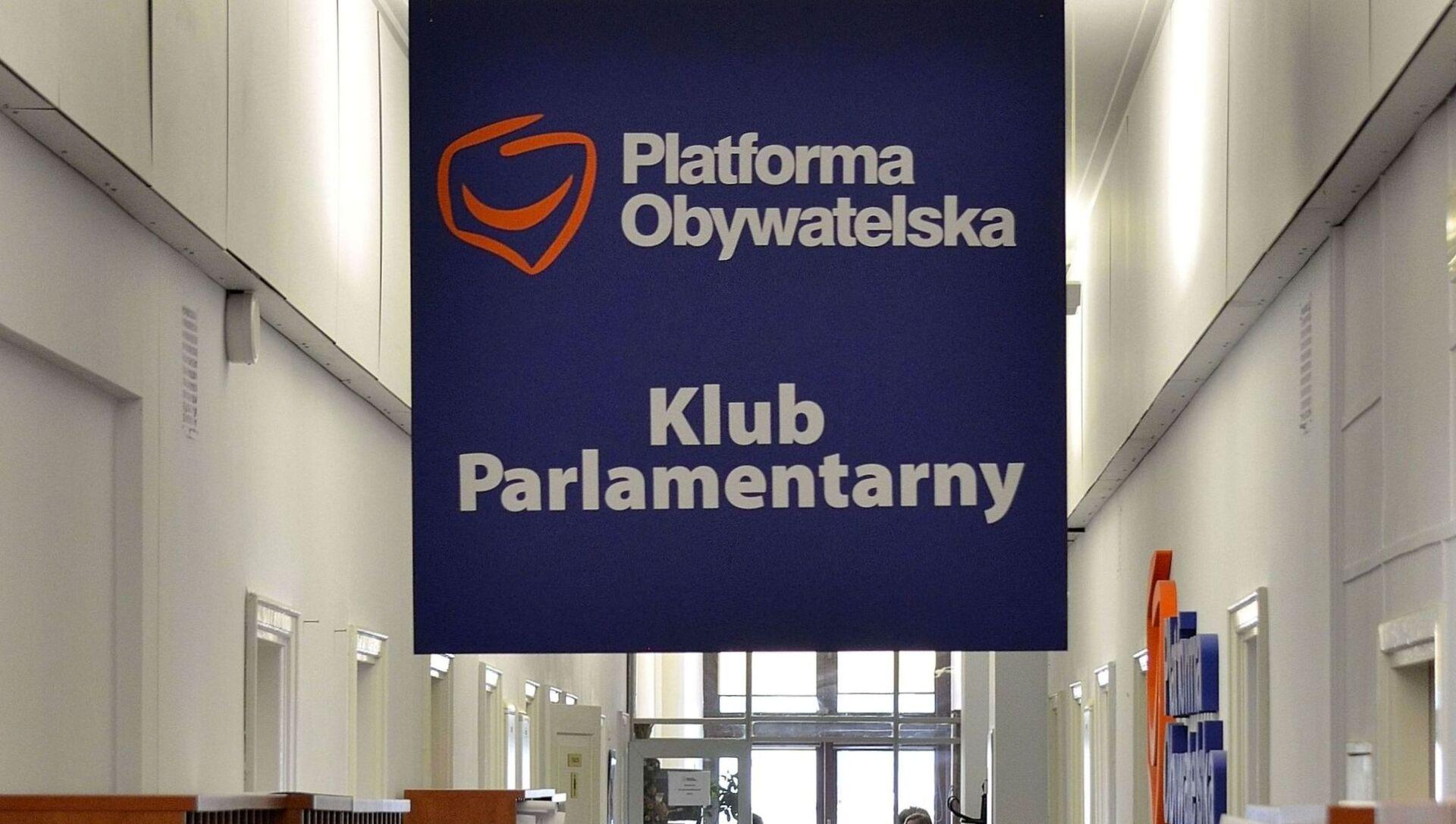 Platforma Obywatelska - Sputnik Polska, 1920, 15.05.2021