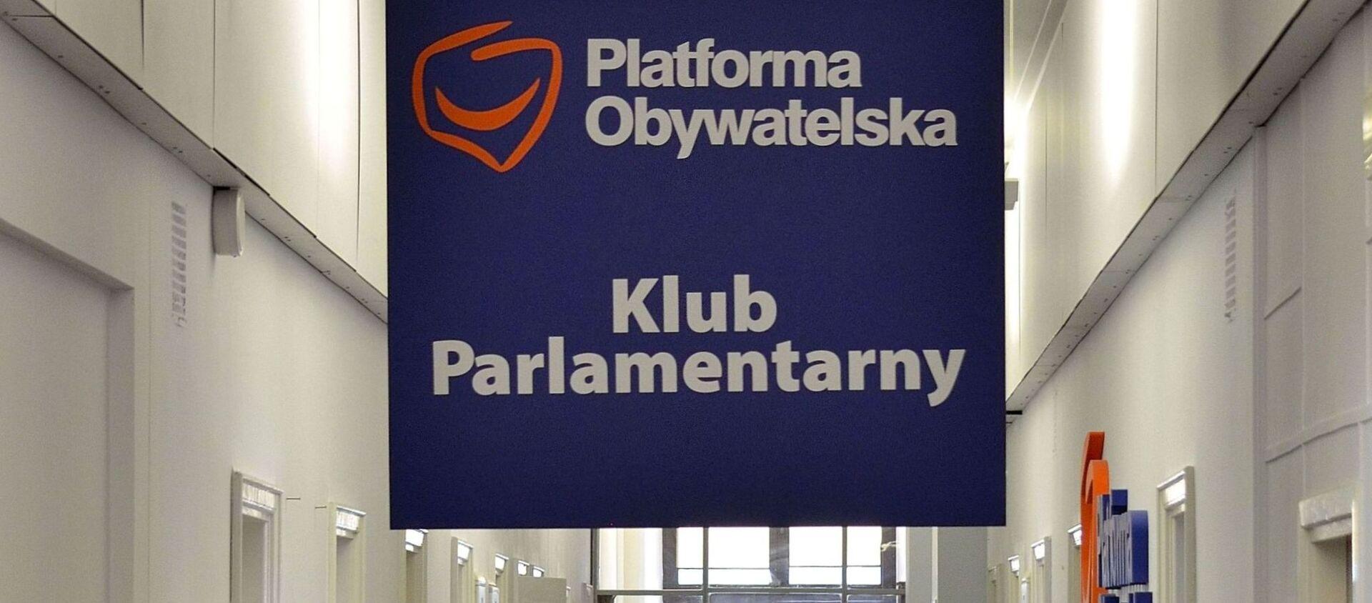 Platforma Obywatelska - Sputnik Polska, 1920, 18.02.2021