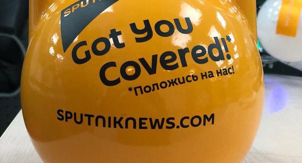 Symbol akcji poparcia Sputnika Estonia