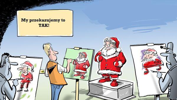 My przekazujemy to tak! - Sputnik Polska