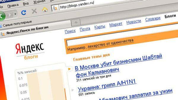 Yandex - Sputnik Polska