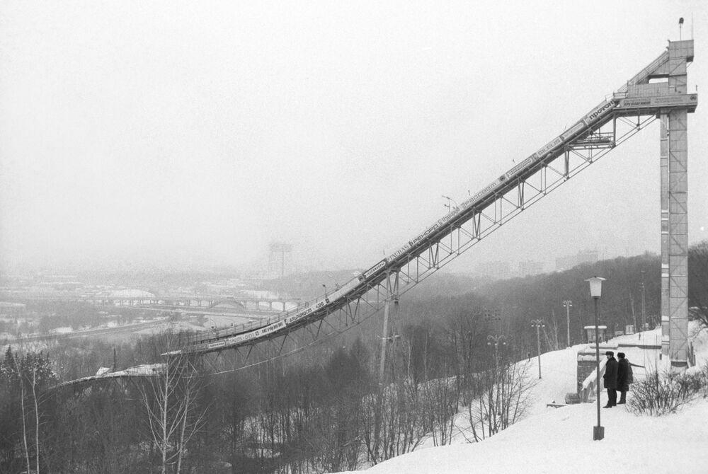 Skocznia narciarska w Moskwie