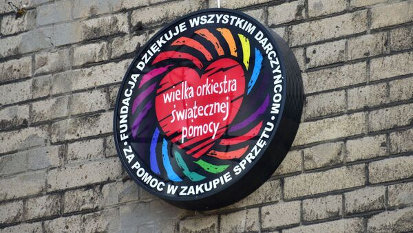 Logo WOŚP - Sputnik Polska