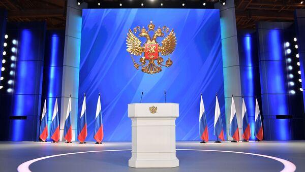 Coroczne orędzie Władimira Putina do Zgromadzenia Federalnego  - Sputnik Polska