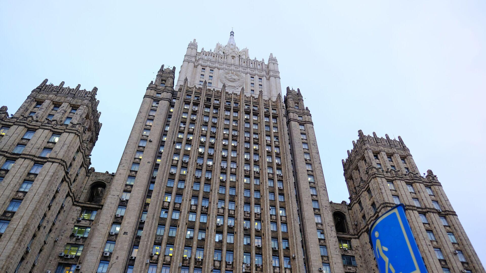 MSZ Rosji - Sputnik Polska, 1920, 19.04.2021