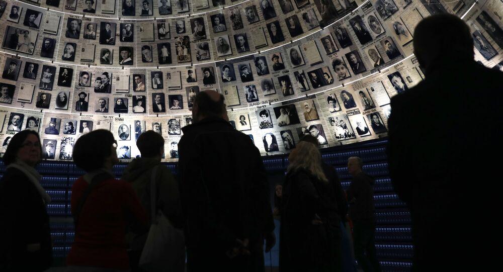 Muzeum w instytucie Yad Vashem (Instytut Pamięci Męczenników i Bohaterów Holocaustu w Jerozolimie)
