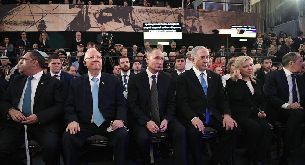 Wizyta prezydenta Rosji Władimira Putina w Izraelu