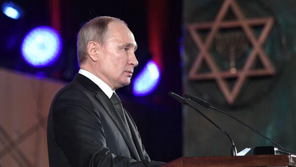 Prezydent Władimir Putin na Światowym Forum Pamięci Holokaustu - Sputnik Polska