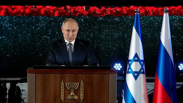 Władimir Putin nie krył wzruszenia na ceremonii odsłonięcia pomnika blokady Leningradu w Jerozolimie - Sputnik Polska