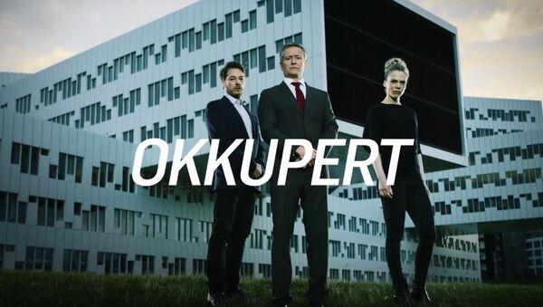Norweski serial Okupowani - Sputnik Polska
