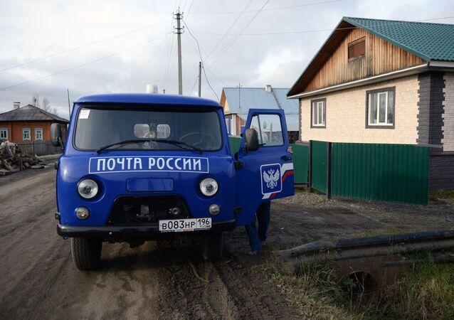 Samochód pocztowy w miejscowości Gari