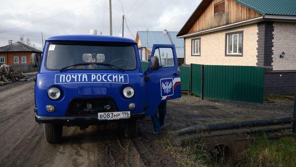 Dostarczanie poczty do trudno dostępnych rejonów Rosji - Sputnik Polska