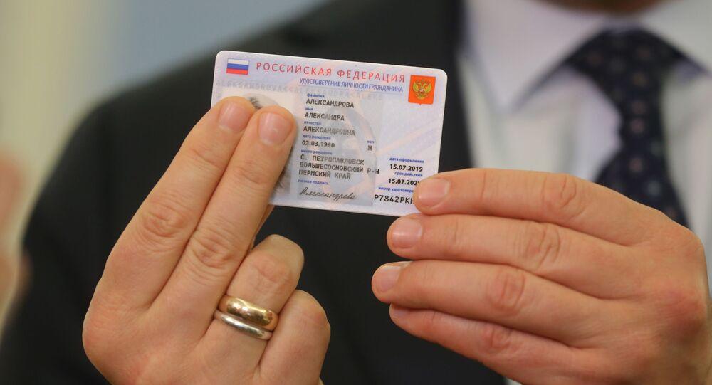 Wzór rosyjskiego dowodu osobistego