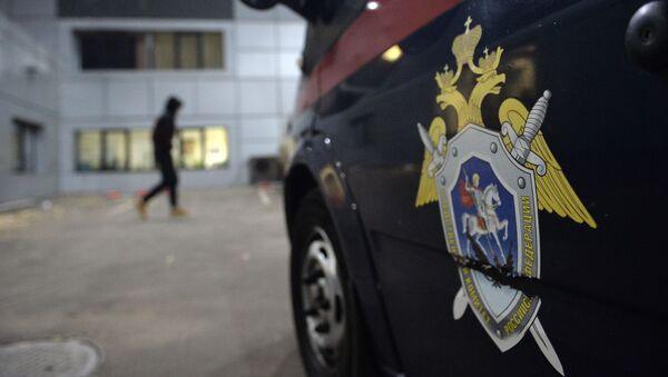 Samochód Komitetu Śledczego Rosji - Sputnik Polska