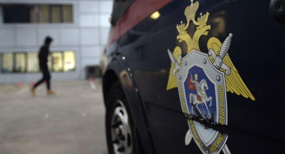 Samochód Komitetu Śledczego Rosji