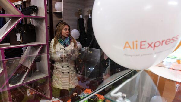 AliExpress w Rosji - Sputnik Polska