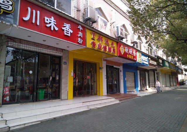 Opustoszały Wuhan