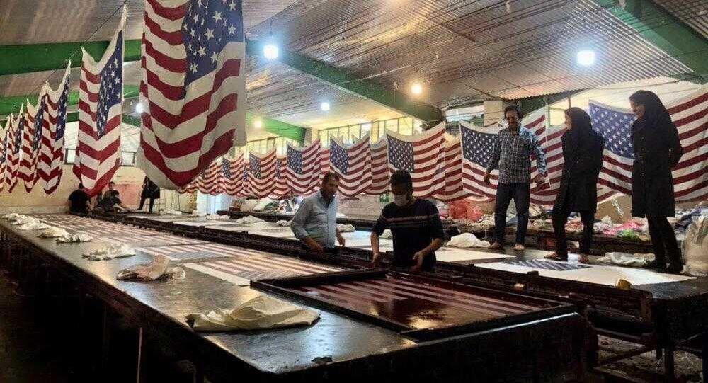 Firma Diba Parcham Khomeini, która zajmuje się produkcją flag
