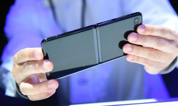Smartfon z klapką Samsung Galaxy Z Flip - Sputnik Polska
