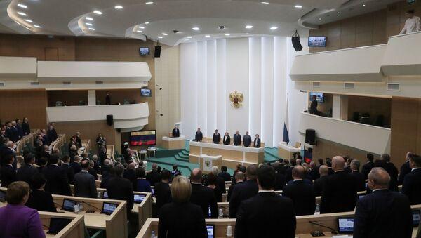 Rada Federacji w Moskwie - Sputnik Polska