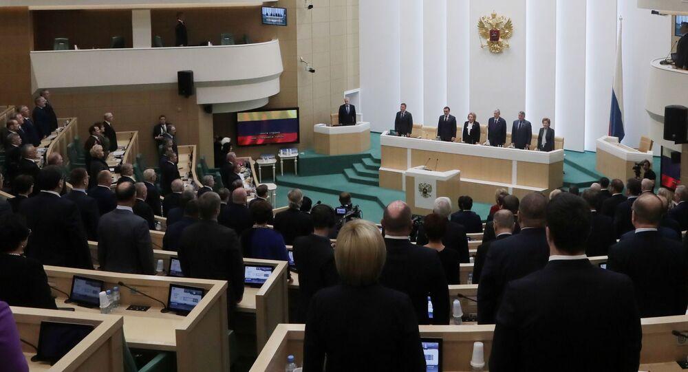 Rada Federacji w Moskwie