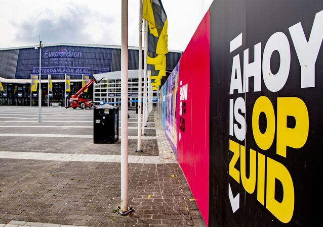 Eurowizja 2020 w Rotterdamie