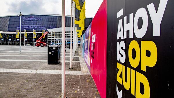 Eurowizja 2020 w Rotterdamie - Sputnik Polska