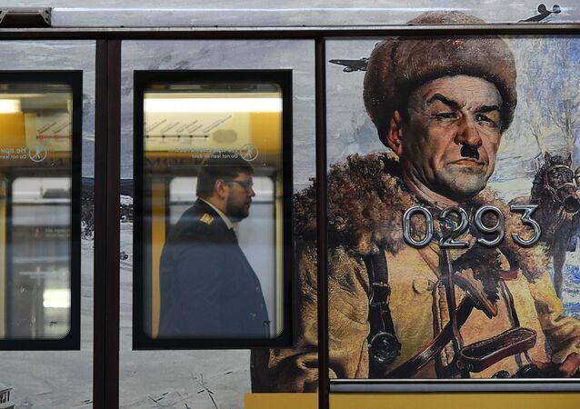 """Nowy pociąg tematyczny moskiewskiego metra """"Droga do Zwycięstwa"""""""