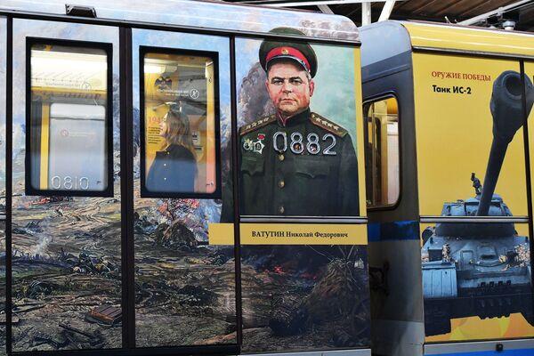 """Nowy pociąg tematyczny moskiewskiego metra """"Droga do Zwycięstwa"""" - Sputnik Polska"""