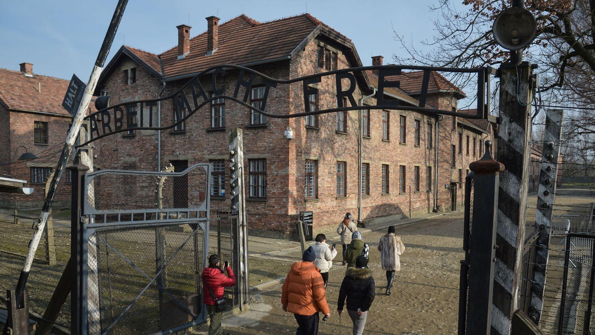 Państwowe Muzeum Auschwitz-Birkenau w Oświęcimiu  - Sputnik Polska, 1920, 17.04.2021